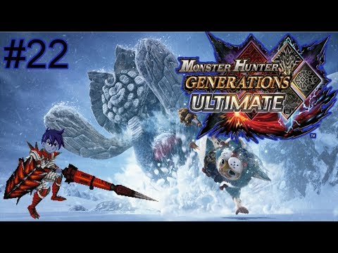 Monster Hunter Generations Ultimate | Hunts With Friends | #22 thumbnail