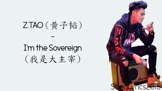 Z TAO I M THE SOVEREIGN Chinese PinYin Eng Lyrics