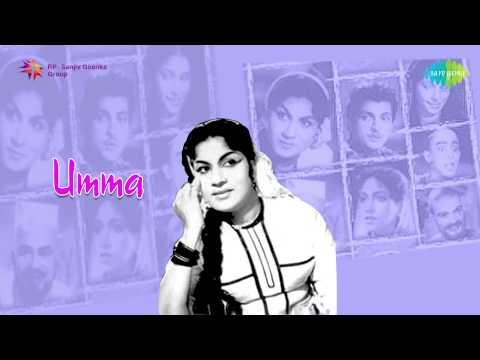Umma | Malayalam Movie Audio Jukebox