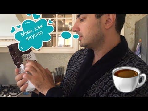 Лучший кофе, которое я пил
