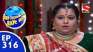 Badi Door Se Aaye Hain - बड़ी दूर से आये है - Episode 316 - 25th August, 2015