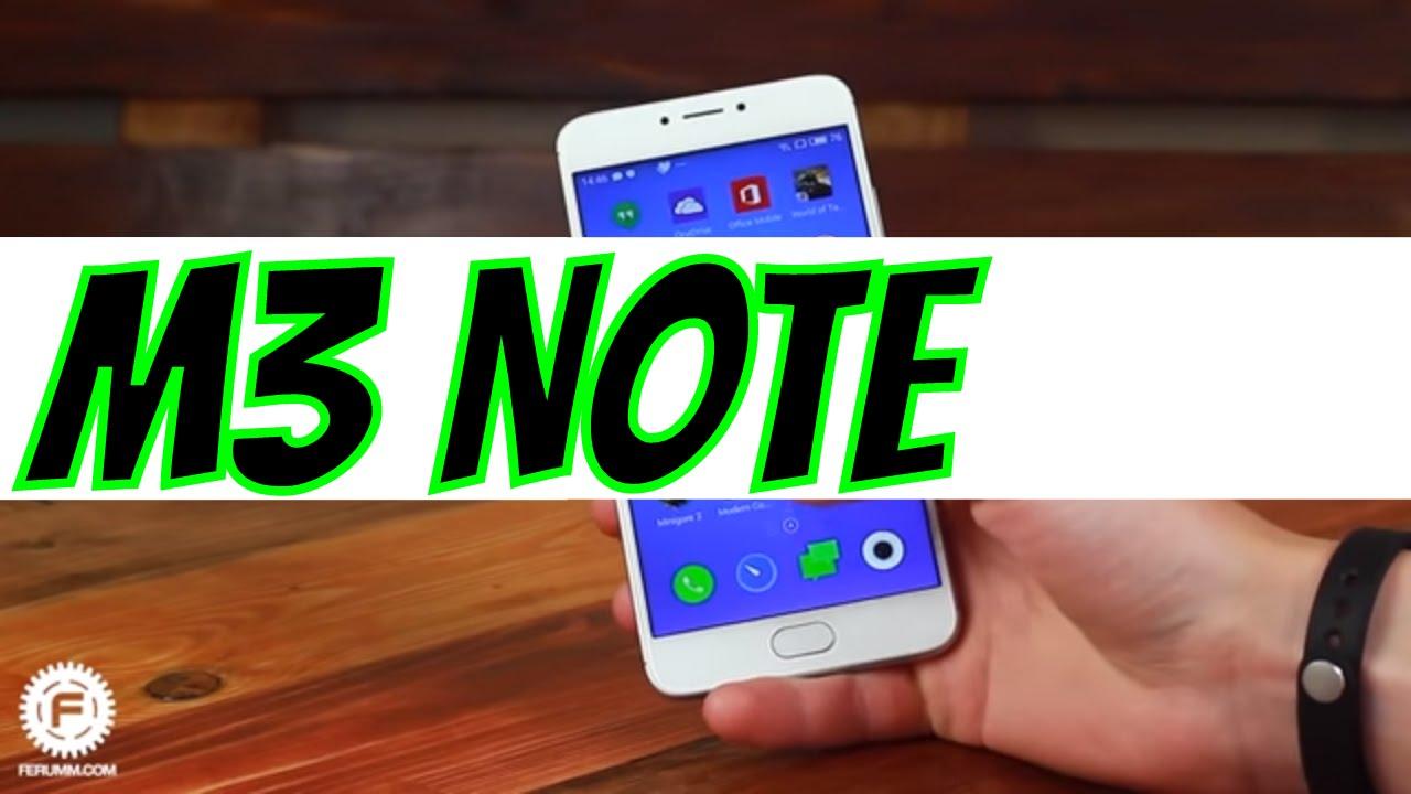 ПЛЮСЫ И МИНУСЫ Meizu M5 Note - ОТЗЫВ ПОЛЬЗОВАТЕЛЯ! - YouTube