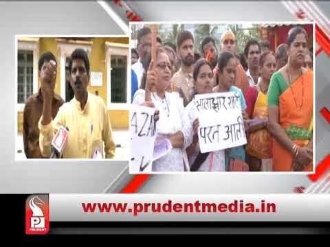 Prudent Media Konkani News 21 May18 Part 3