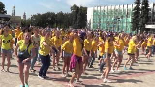 ТРИАШ-День Защиты Детей-1 июня 2014!