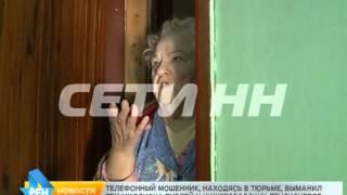 Янукович не служил в армии а сидел в тюрьме бандит 90 х