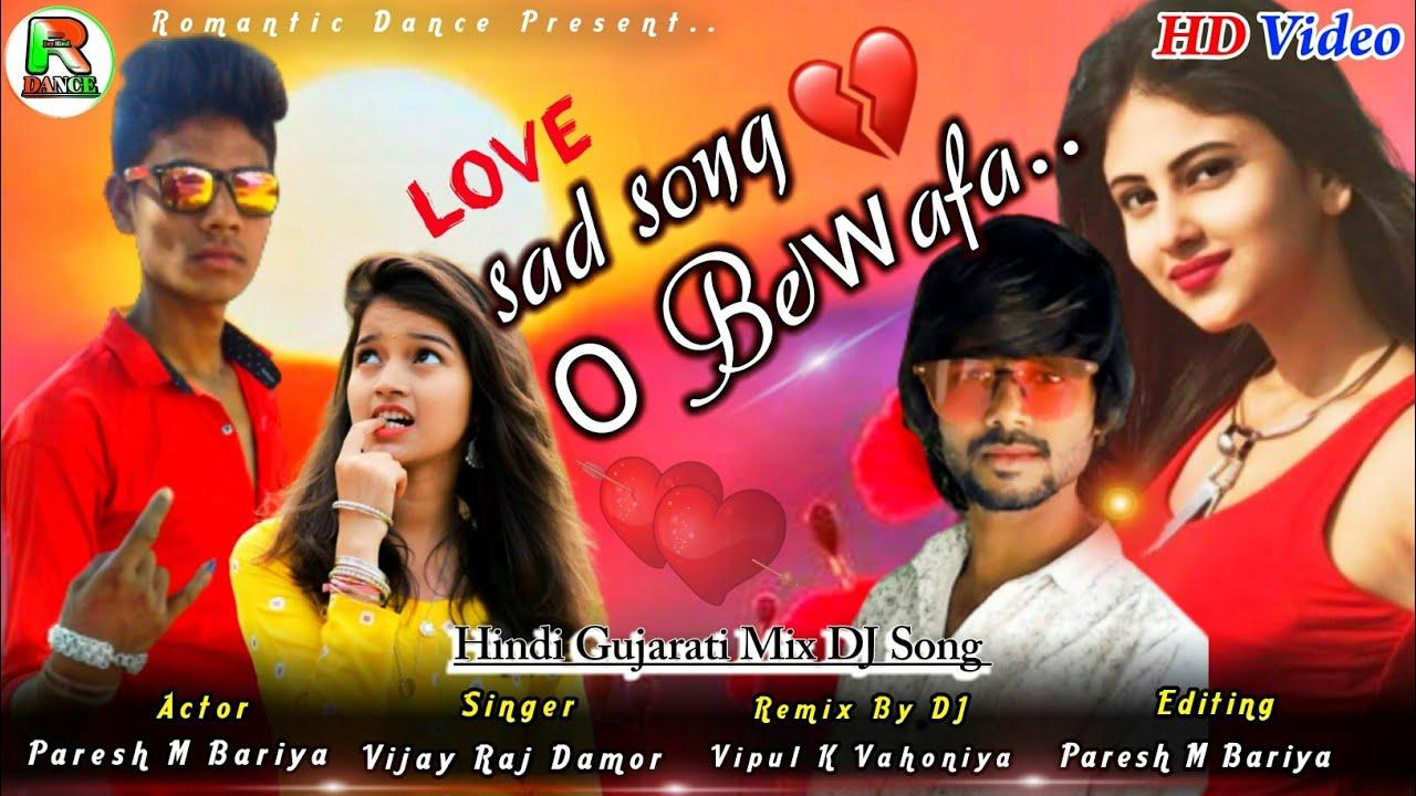O Bewafa Hindi Gujarati Mix Dj // Love Sad Video Song Paresh M Bariya // Vijay Raj Damor Remix Song