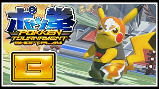 Pokken Tournament Blind Let's Play: #008 - Clash At The Blue League Tournament! [Short Plays]