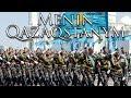 Kazakh march meniń qazaqstanym my kazakhstan instrumental march ver mp3