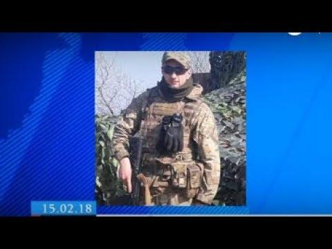 ТРК ВіККА: На Сході загинув 20-річний черкащанин: підозрювані – товариші по службі