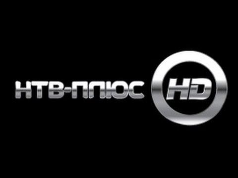 Смотреть онлайн нтв плюс кинолюкс плейлист каналов iptv