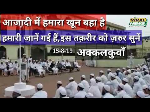 #21August19#hamne is Mulk Ko Aazadi dilayi#Viral huwa Ye Shandar Bayan.#Viral_News_Live