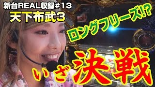 「SLOT魔法少女まどか☆マギカ2」編はこちら 次→【https://youtu.be/BkBa...