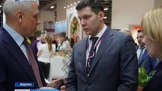 Министр сельского хозяйства РФ  посетил калининградский павильон на выставке «Зеленая неделя»