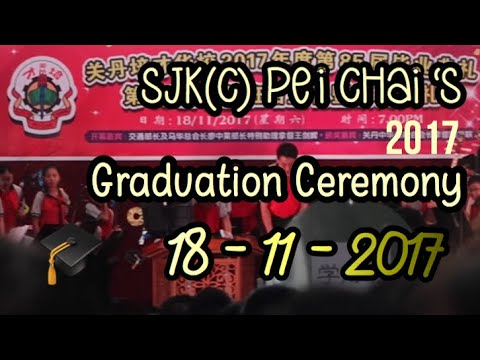 SJK (c) Pei Chai's Graduation Ceremony // meeting friends hehehe