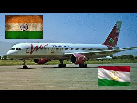 Таджикистан и Индия. Somon Air открыла прямые авиарейсы из Душанбе в Дели