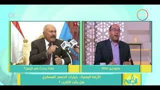 8 الصبح - أ/ أسامة خالد  : علي عبدالله صالح من أذكى وأخطر الشخصيات السياسية في الوطن العربي