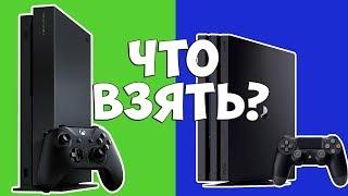 что выбрать PS4 или Xbox ONE по версии Шелдона Купера ))