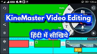 How to edit videos in kinemaster in hindi easy tutorial for beginners || By Technical StarView