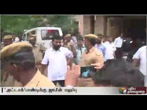 Pottu Suresh murder case: Attack Pandi's bail plea dismissed