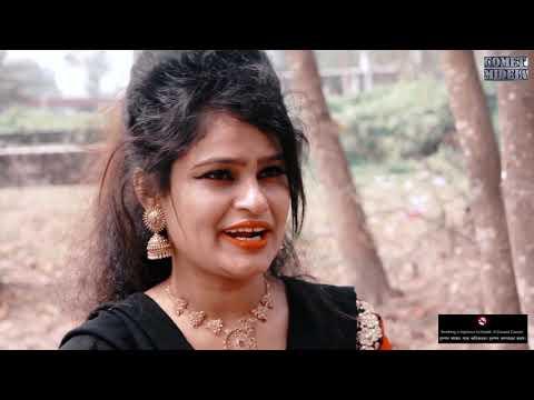 বোন ধর্ষণ   Bon Dhorshon   New Bangla Short Film 2021   youtobe Cinema,,Comet Media