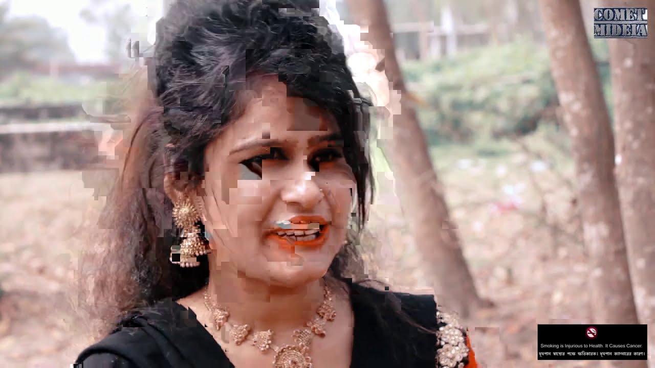 Download বোন ধর্ষণ | Bon Dhorshon | New Bangla Short Film 2021 | youtobe Cinema,,Comet Media
