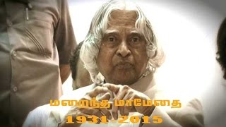Puthiyathalaimurai provides public an opportunity to share their condolences spl video news 28-07-2015