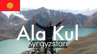 Kyrgyzstan Travel  - ALA KUL LAKE TREKK!