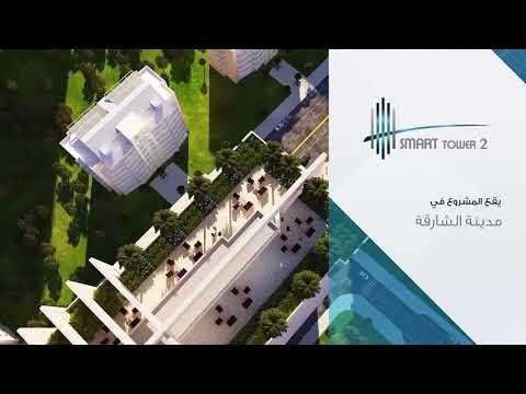 FAMHOLDING - Fujairah Event - Novotel Hotel