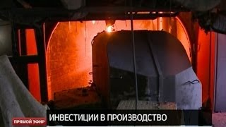 видео Теплоизоляционные материалы из асбеста » Строительство и ремонт