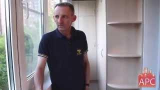 видео Стоимость утепления и отделки балкона в доме серии КОПЭ