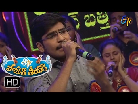 Enduku Chentaki Song | Ganesh Performance | Padutha Theeyaga | 12th February 2017 | ETV Telugu