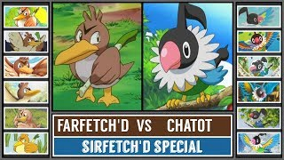 Sirfetch'd Special: FARFETCH'D vs. CHATOT (Pokémon Ultra Sun/Moon)