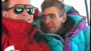 Восхождения Красноярской команды на Эверест в 1996 году.