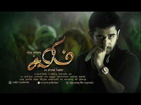 Salim   Theatrical trailer