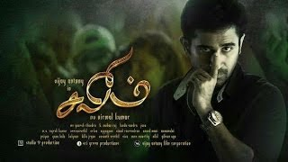 Salim | Theatrical trailer