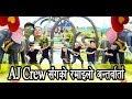 AJ Crew के भन्छन् The Cartoonz Crew काे बारेमा || AJ Crew DDF || Danfe TV