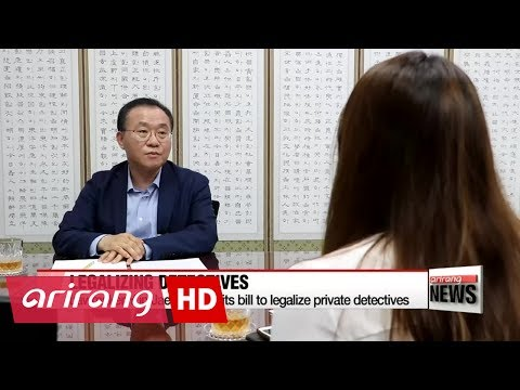 Discussions underway to legalize detective work in Korea