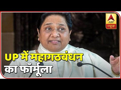 Trouble For Congress In UP As BSP-SP Unite| Panchnama Full | ABP News