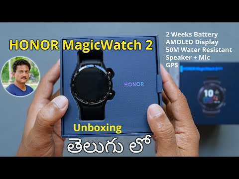 Honor MagicWatch 2 Premium Quality Budget Smartwatch Unboxing In Telugu 🔥