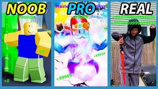 Noob VS Pro VS Real Life - Roblox Ninja Legends Version  *FUNNY!*