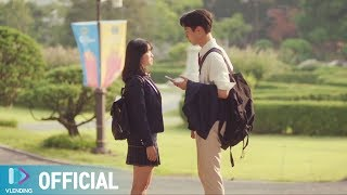 Extraordinary You 'Feeling' OST