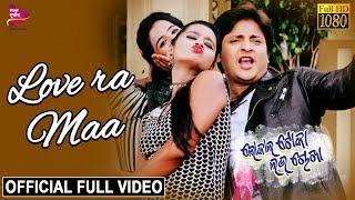 Love Ra Maa Official Full | Local Toka Love Chokha | Babushan, Sunmeera