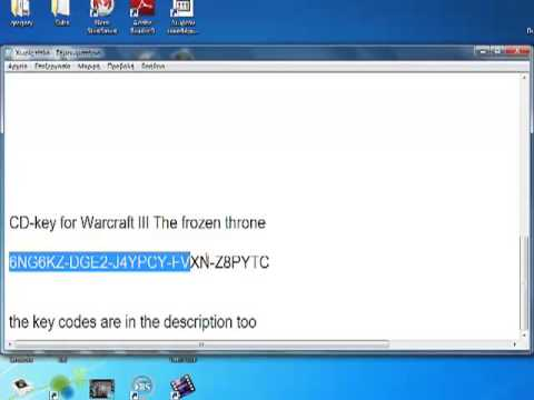 Warcraft III CD-KEY Password