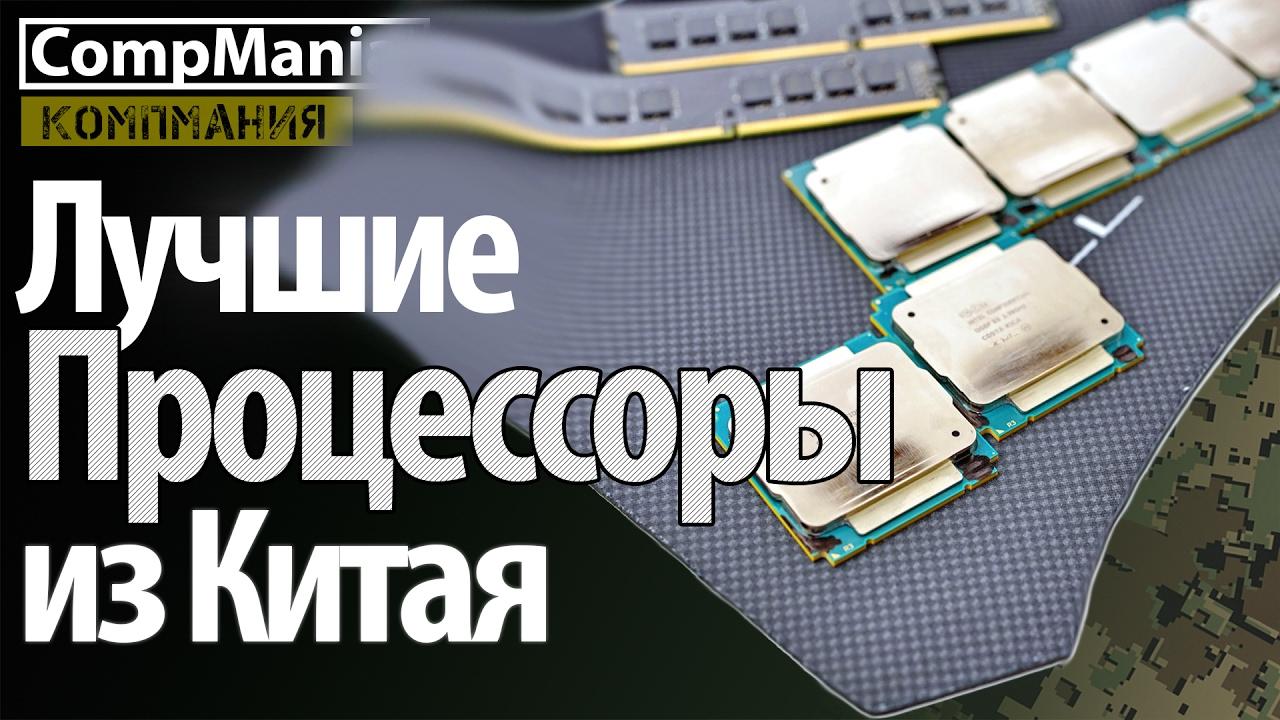 Самый дешевый процессор под 775 сокет (775 socket) - YouTube