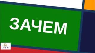 Рекрутинговое агентство 'Sniper'(Рекрутинговое агентство Sniper на рынке с 2006 года. www.sniper.com.ua За 8 лет нашей работы мы закрыли 2367 вакансий, вышли..., 2014-08-19T12:25:51.000Z)