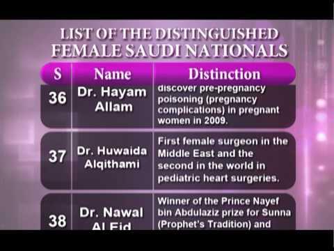 Saudi Women Success and Achievement -  Riyadh Chamber Of Commerce