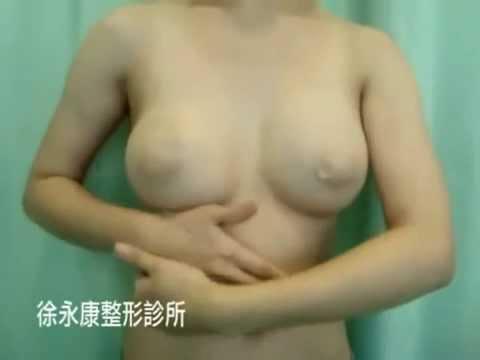 Self Breast Massage   Tu massage nang nguc   Kwao Krua White