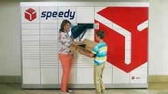 Изпращай и получавай пратки със Спиди АПС!