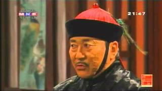 Ulsiin tsol Mongol 1