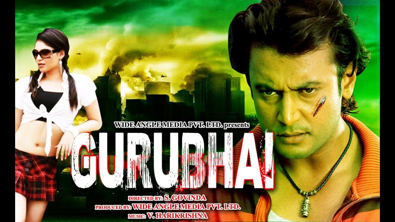 guru bhai | hindi action movie 2014 - darshan, shireen | new hindi